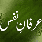 Irfan-e-Nafs