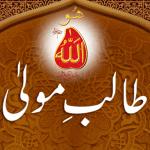 Talib-e-Moula